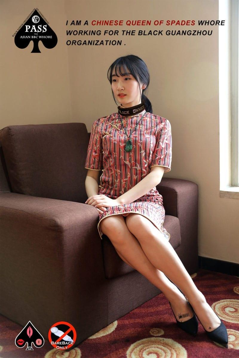 Asian Caption Stories - I - image asian-caption-stories-i-12-800x1200 on https://blackcockcult.com