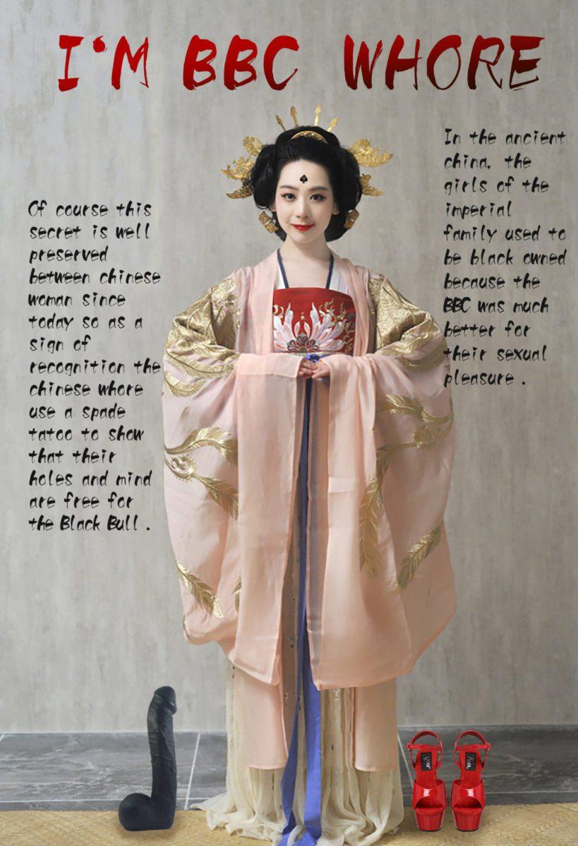 Asian Caption Stories - I - image asian-caption-stories-i-17-819x1200 on https://blackcockcult.com