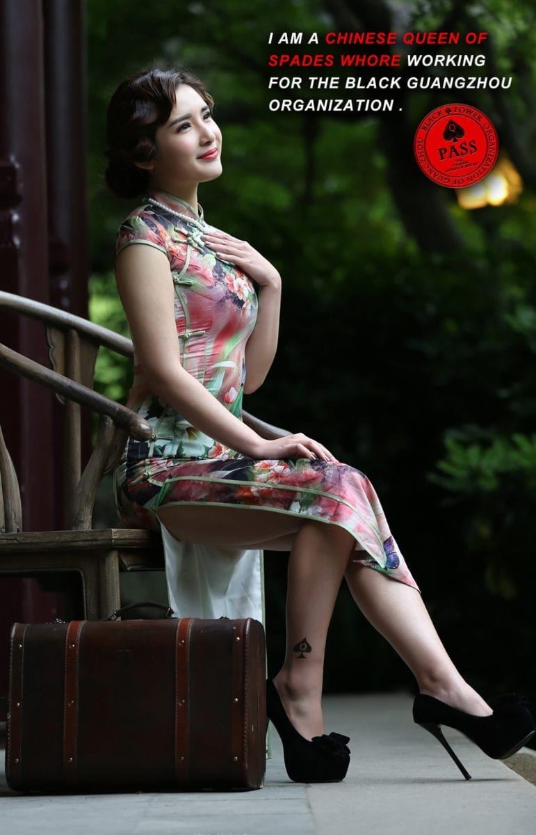 Asian Caption Stories - I - image asian-caption-stories-i-7-771x1200 on https://blackcockcult.com