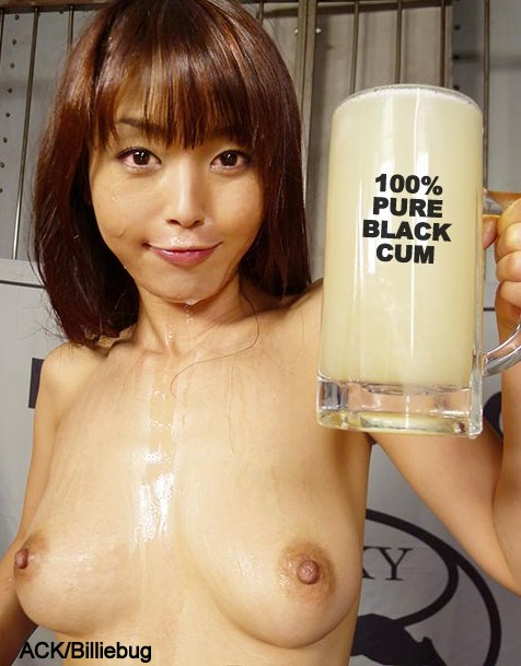 Asian Women Compete to See Who Can Drink the Most Black Cum