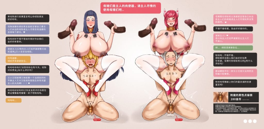 Chinese Artwork: Cuckolding, Chastity, And Black Superiority - image  on https://blackcockcult.com