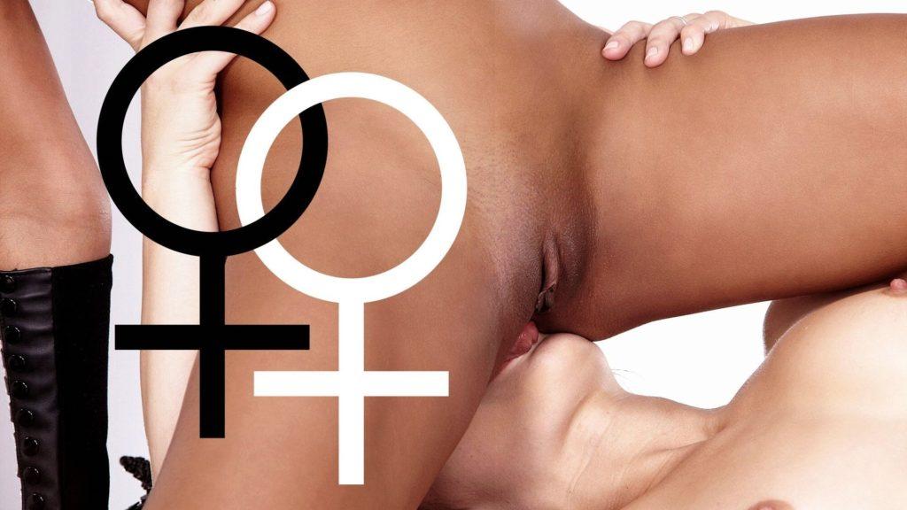 Sadistic Lesbian Queens - image Black-Lesbian-Queens-16-1024x576 on https://blackcockcult.com